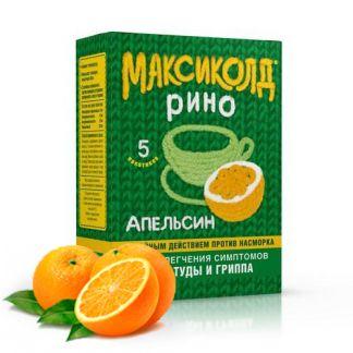 Максиколд рино n5 порошок апельсин