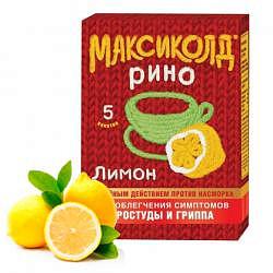 Максиколд рино 5 шт. порошок лимон