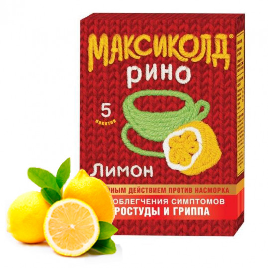 Максиколд рино 5 шт. порошок лимон, фото №1