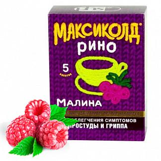 Максиколд рино 5 шт. порошок малина