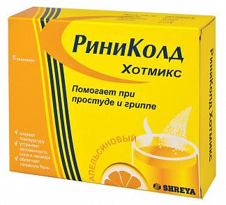 Риниколд хотмикс 5г n5 порошок апельсин