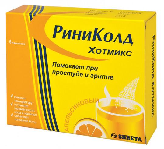 Риниколд хотмикс 5г 5 шт. порошок апельсин, фото №1