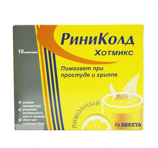 Риниколд хотмикс 5г 10 шт. порошок лимон, фото №1