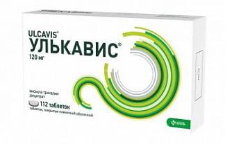 Улькавис 120мг 112 шт. таблетки покрытые пленочной оболочкой