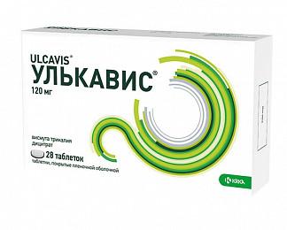 Улькавис 120мг 28 шт. таблетки покрытые пленочной оболочкой