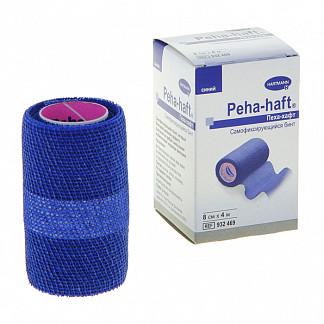 Хартманн пеха-хафт бинт самофиксирующийся синий 4м х 8см