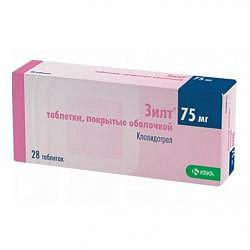 Зилт 75мг 28 шт. таблетки покрытые пленочной оболочкой