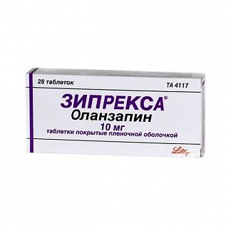 Зипрекса 10мг 28 шт. таблетки покрытые пленочной оболочкой