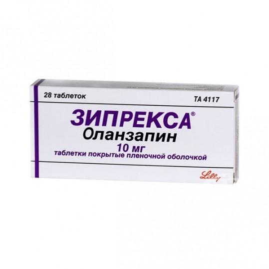 Зипрекса 10мг 28 шт. таблетки покрытые пленочной оболочкой, фото №1