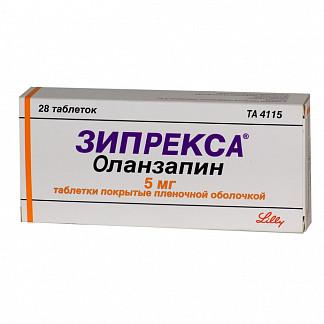 Зипрекса 5мг 28 шт. таблетки покрытые пленочной оболочкой