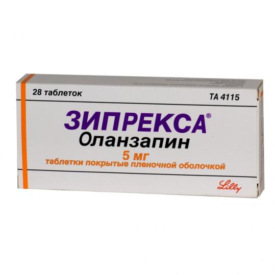 Зипрекса 5мг 28 шт. таблетки покрытые пленочной оболочкой, фото №1