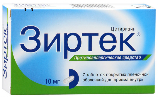Зиртек 10мг 7 шт. таблетки покрытые пленочной оболочкой, фото №1