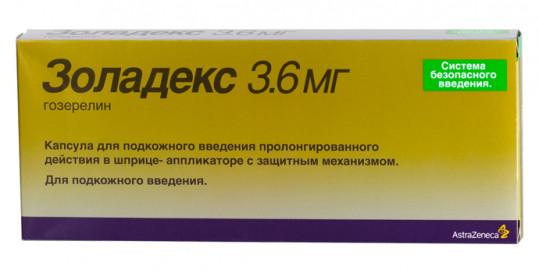 Золадекс 3,6мг 1 шт. капсулы для подкожного введения пролонгированного действия шприц-аппликатор, фото №1
