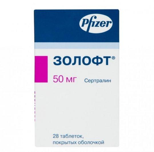Золофт 50мг 28 шт. таблетки покрытые пленочной оболочкой, фото №1