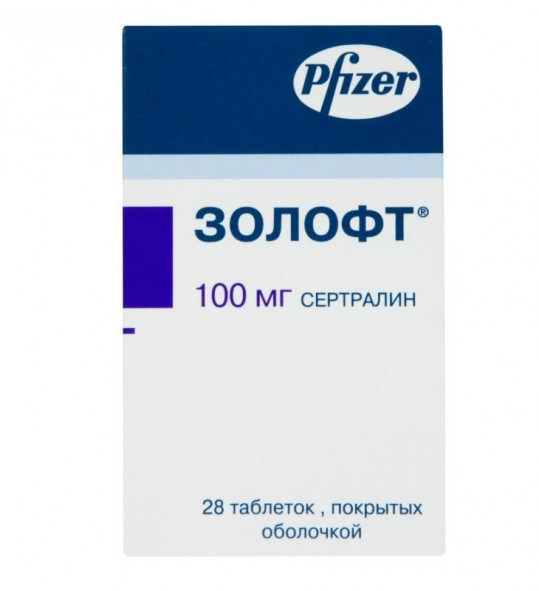 Золофт 100мг 28 шт. таблетки покрытые пленочной оболочкой, фото №1