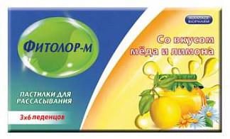 Фитолор м пастилки для рассасывания мед-лимон 18 шт.