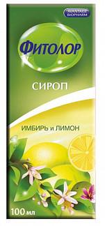 Фитолор сироп 100мл