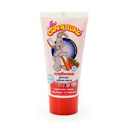 Мое солнышко зубная паста детская клубника 65г
