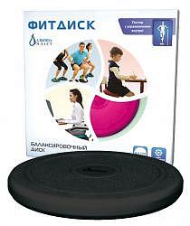 Фитдиск-сбалансированный диск