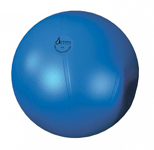 Альпина пласт стандарт фитбол (мяч медицинский гимнастический пвх) d65см оранжевый, фото №2