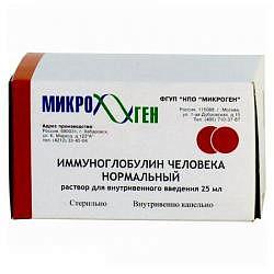 Иммуноглобулин человека нормальный 25мл 1 шт. раствор для инъекций