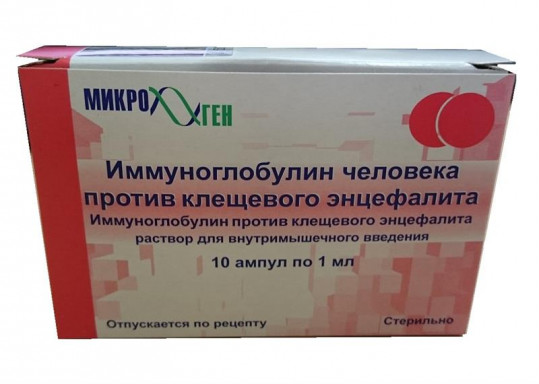 Иммуноглобулин энцефалит цена