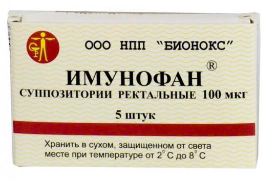 Имунофан 100мкг 5 шт. суппозитории ректальные, фото №1