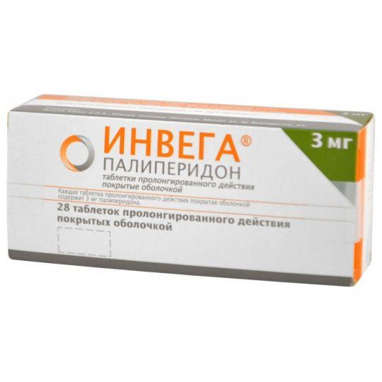 Инвега 3мг 28 шт. таблетки пролонгированного действия покрытые оболочкой, фото №1