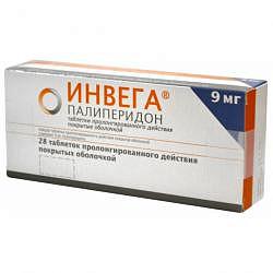 Инвега 9мг 28 шт. таблетки пролонгированного действия покрытые оболочкой