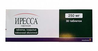 Иресса 250мг 30 шт. таблетки покрытые пленочной оболочкой