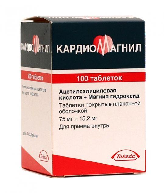 Кардиомагнил 75мг+15,2мг 100 шт. таблетки, фото №1