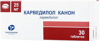 Карведилол канон 25мг 30 шт. таблетки