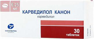 Карведилол канон 6,25мг 30 шт. таблетки