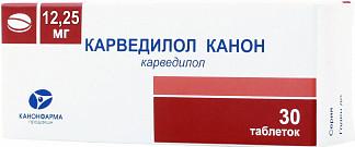 Карведилол канон 12,5мг 30 шт. таблетки