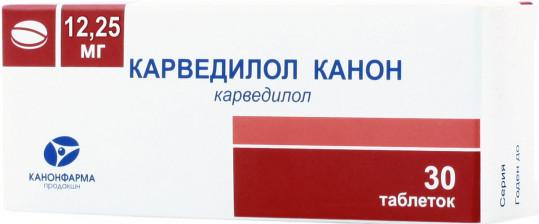 Карведилол канон 12,5мг 30 шт. таблетки, фото №1