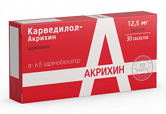 Карведилол-акрихин 12,5мг 30 шт. таблетки