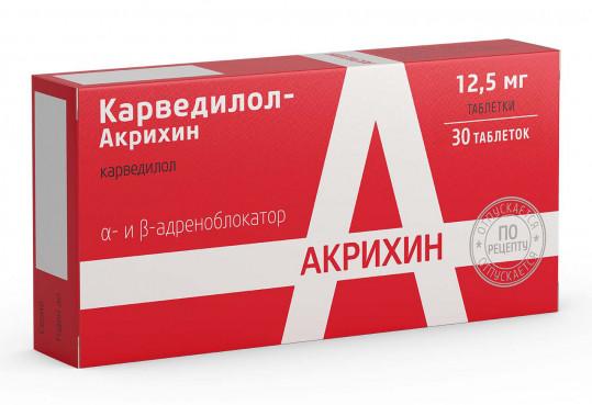 Карведилол-акрихин 12,5мг 30 шт. таблетки, фото №1