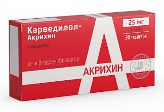 Карведилол-акрихин 25мг 30 шт. таблетки