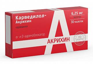Карведилол-акрихин 6,25мг 30 шт. таблетки