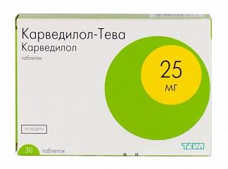 Карведилол-тева 25мг 30 шт. таблетки