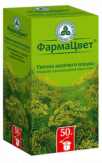 Укроп плоды 50г