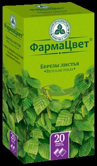 Береза листья 1,5г n20 ф/п