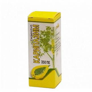 Карипазим 350пе 1 шт. лиофилизат для приготовления раствора для наружного применения