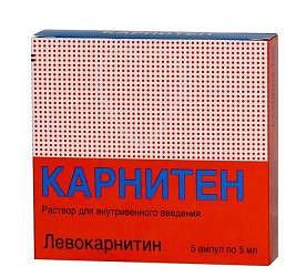 Карнитен 1г/5мл 5 шт. раствор для инъекций