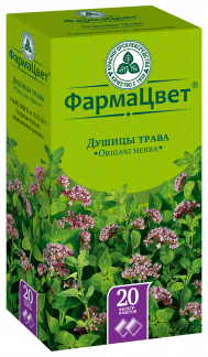 Душица трава 1,5г n20 ф/п
