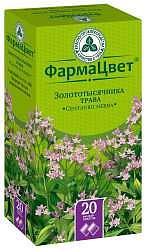 Золототысячника трава 1,5г 20 шт. фильтр-пакет
