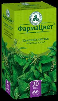 Крапива листья 1,5г n20 ф/п