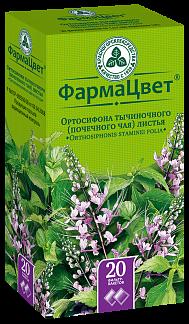 Ортосифон листья n20 ф/п