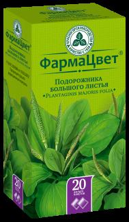 Подорожник листья 1,5г n20 ф/п