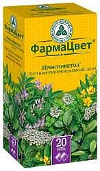 Сбор противогеморроидальный 20 шт. фильтр-пакет